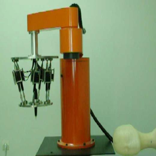 Uzaktan Ameliyat Robotları
